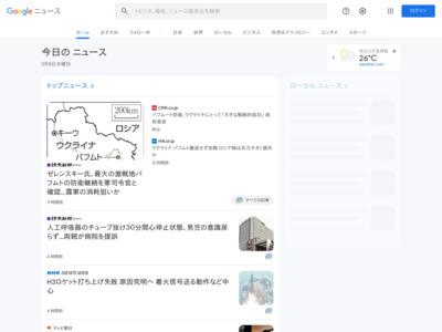 iPhoneをカードリーダーにする「Coiney」は何を目指す? – ASCII.jp