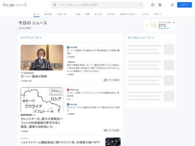 ビザ、4-6月期は黒字転換―カード利用額が増加 – ウォール・ストリート・ジャーナル日本版