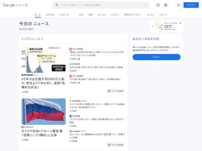 2ちゃん有料会員のカード・個人情報流出 – 読売新聞