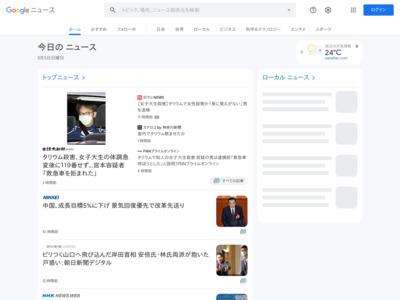 ソフトバンク、PayPalと合弁 iPhoneを使ったクレカ決済を提供 – ASCII.jp