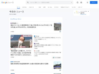 iPhoneがPOS端末に早変わり! – コードリーダI/F搭載のケースが8月登場 – マイコミジャーナル