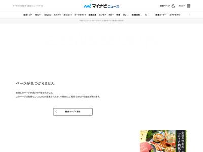 """【特別企画】導入事例に見るASP・クラウド型グループウェアの""""真価"""" – マイナビニュース"""