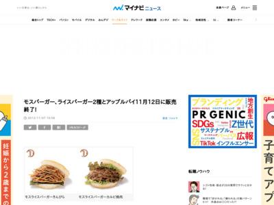 http://news.mynavi.jp/news/2012/11/07/060/index.html