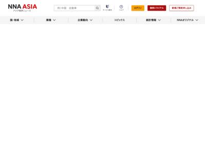 MEMS受託生産、TSMCが世界3位=調査会社[IT] – NNA.ASIA