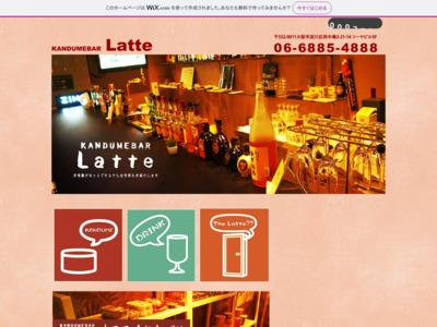 http://nextinnovationbar0.wix.com/cafebar
