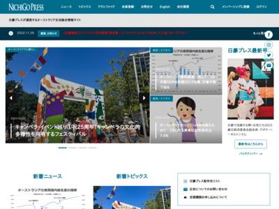 【PR】なぜKintoneが業務改善に有効なのか、その活用方法とは? – 日豪プレス
