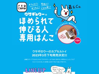 NIKUQ WORKS オフィシャルサイト
