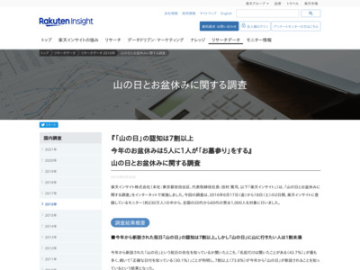 http://nlab.itmedia.co.jp/nl/articles/1211/02/news064.html