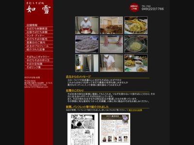 http://nyosetsu.main.jp/