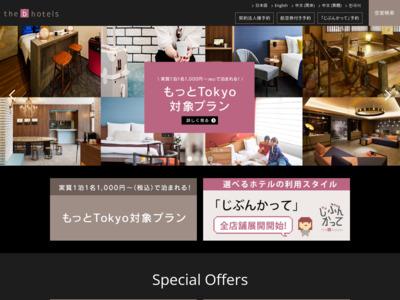 ホテル ザ・ビー お茶の水[公式サイト]- 東京 お茶の水駅のホテルを予約する