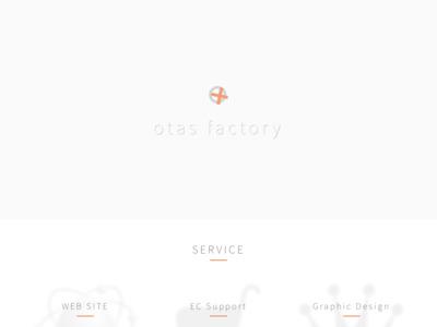 ホームページ制作 オータスファクトリー