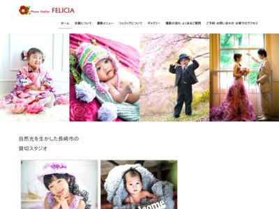 長崎市の写真館「フェリシカ」