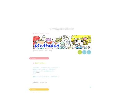 picthalut