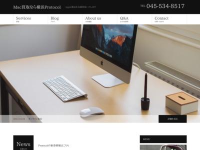 WebCosmo