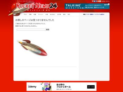 http://rocketnews24.com/2012/08/30/244506/