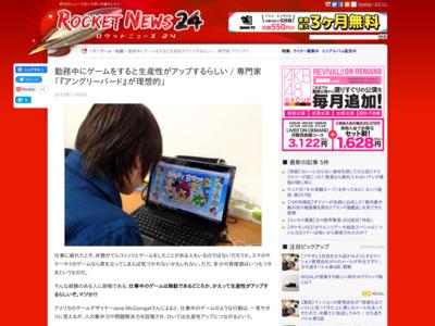 http://rocketnews24.com/2012/11/09/264761/