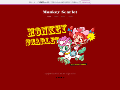 monkey scarlet