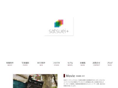 satsuei+