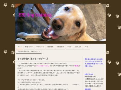 SBJ dog training(SBJ ドッグトレーニング)
