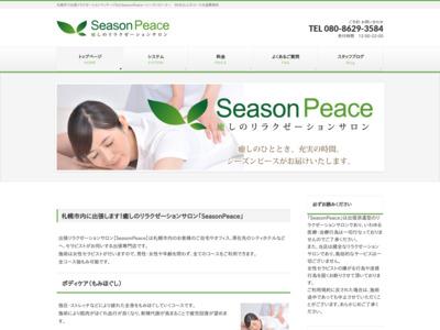 SeasonPeace
