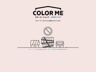 世界の一流ブランド 腕時計通販 【freemen's WATCH】