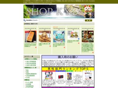 SHOP KY