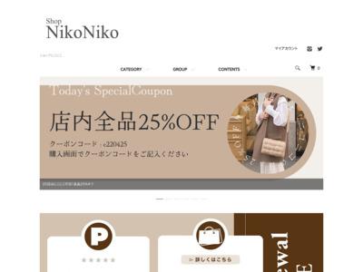 【公式通販】ショップにこにこ | レディース靴 ファッション通販サイト