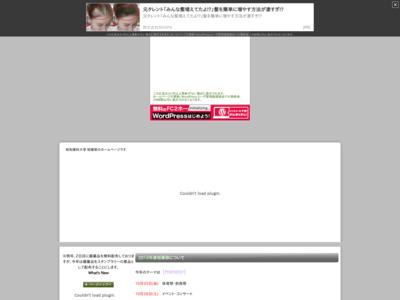 昭和薬科大学/第49回昭薬祭