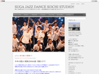 SUGA JAZZ DANCE STUDIO