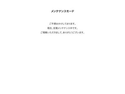 石川県の車庫証明取得代行センター