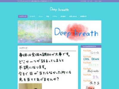 ホルモンバランスを整える施術に特化した女性専用出張マッサージ Deep breath