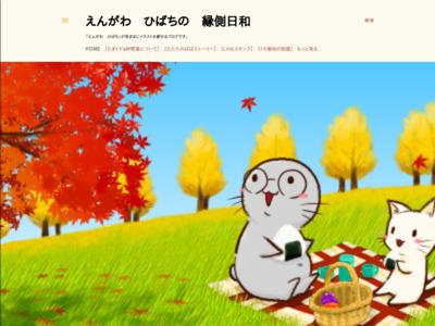 たまトド 〜LINEスタンプ発売中!〜