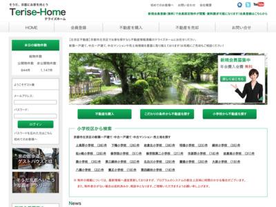 左京区不動産|テライズホーム|そうだ、京都にお家を持とう