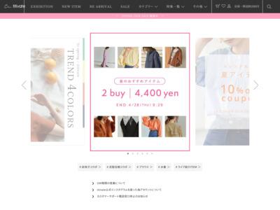 レディースファッション通販【公式】ティティベイト(titivate)20代・30代・40代のトレンド満載