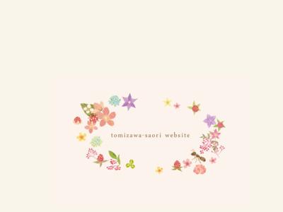 tomizawa-saori website