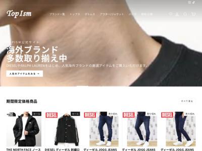 メンズファッション通販 カジュアル | TopIsm トップイズム
