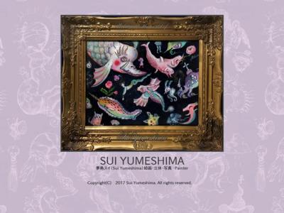 SUI YUMESHIMA