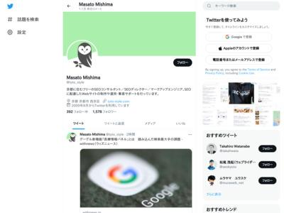 Tyto_style on Twitter