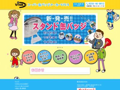 オリジナル缶バッジ工房VIVA