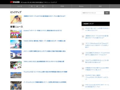 http://vrinside.jp/