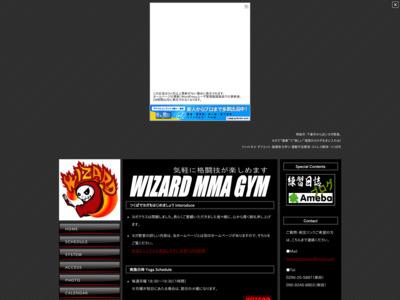 WIZARD MMA GYM