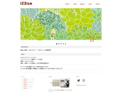 123izm
