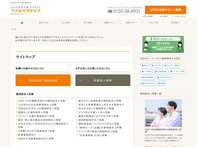 【藤沢市】週2~OK!高時給\2,000以上。車通勤も可能です。