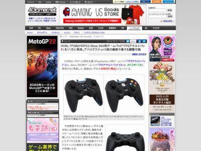 http://www.4gamer.net/games/027/G002741/20121009013/