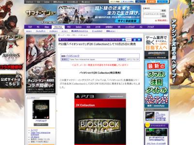 http://www.4gamer.net/games/076/G007634/20121024060/