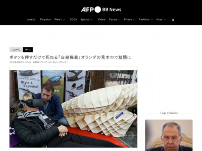 http://www.afpbb.com/articles/-/3171249