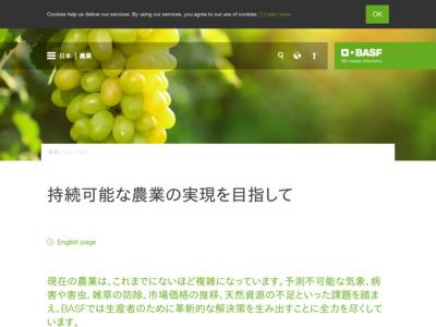 http://www.agriculture.japan.basf.com/apex/AgricultureJapan/ja_JP/content/products/fvfung/delan500sc/01