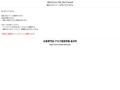 金沢で人気のお土産ランキングとおすすめのお土産