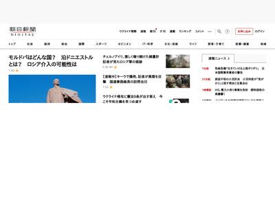 テレマーケティングジャパンがオーシャンブリッジの文書共有システム「Net-It Central」を採用 – 朝日新聞