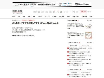 テンダ、グループウェア&プロジェクト管理システム「Time Krei」 に、ワークフローを搭載。 – 朝日新聞